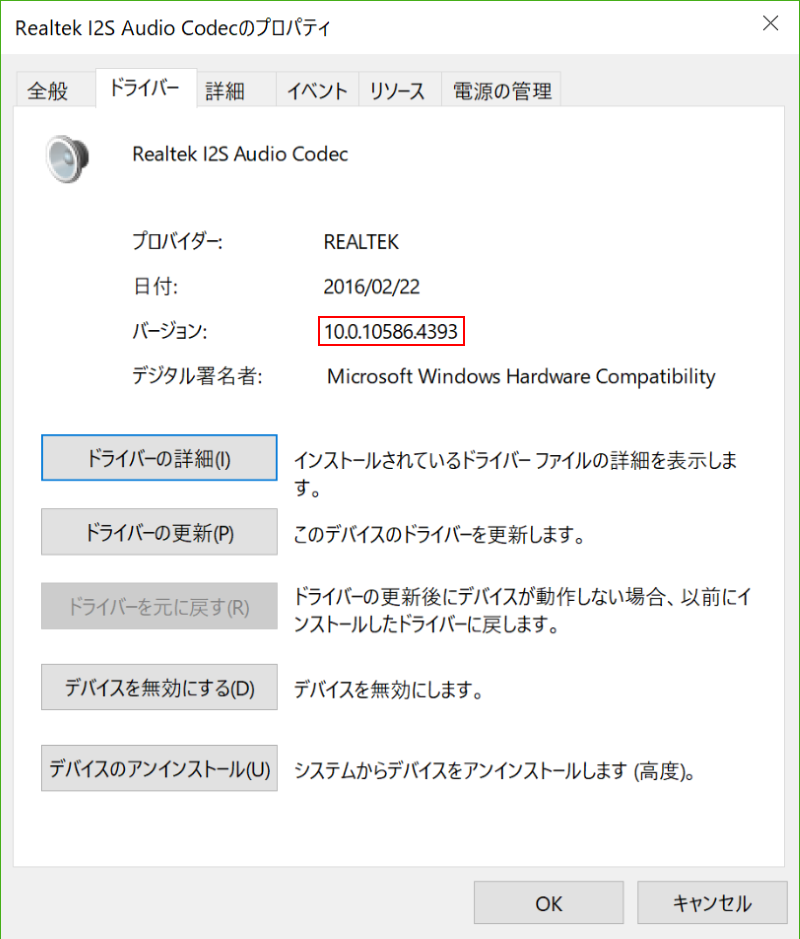 realtek i2s audio codec download windows 10